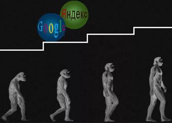 Эволюция поисковых систем